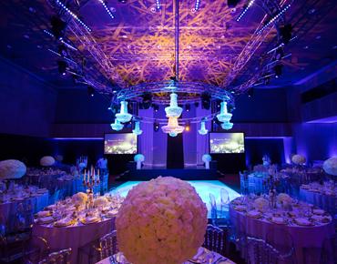 Hungarian Wedding Gala
